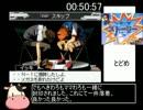 タッチで漫才!メガミの笑壺DS RTA 51分35秒 3/3
