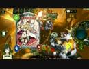 【シャドウバース】2Pick!ロイヤル!5-0