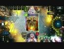 第73位:オズと魔法使いと深海の女王とサタンOTK