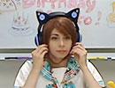 生ユリコ#5【アーカイブ3・会員限定】