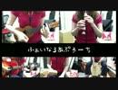 第10位:ふぁいなるあぷろーち thumbnail