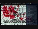 【うきょち】椎名林檎に寄せた結果…【歌ってみた】