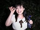 声優・SHIZUKA「ギャー娘の不思議探検レポート」#4