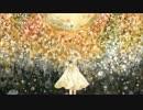 ◆回る空うさぎ 歌ってみたど【どるる】