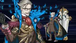 【Fate Grand Order】新宿のアーチャーの宝具ボイス3種を混ぜてみた