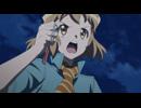 戦姫絶唱シンフォギアAXZ EPISODE 02「ラ