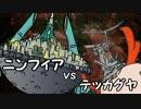 【ポケモンSM】対戦ゆっくり実況042 決着!ニンフィアvsテッカグヤ