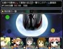 試作・恋姫RPGアフター17 覇王戦中編