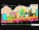 【PS4 PDA FT】ゆめゆめ EX Perfrct 104.33%