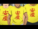 TVアニメ「サクラクエスト」 第15話『国王の帰還』