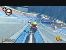 【プレイ動画】マリオカート8DX第2回個人杯準決勝3組【後半】