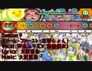【祝てーきゅう9期】 てーきゅうOPメドレー (9期まで)【太鼓さん次郎】