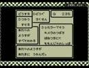 【海月の】テリー(52)のタンス大冒険10段目【ドラクエモンスターズ実況】