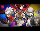 「BLAZBLUE CROSS TAG BATTLE」ティザー映像