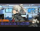 【シノビガミ】暁の海に沈む part1【ゆっくりTRPG】