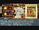 グミカス☆ 三日目 thumbnail