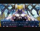 Fate/Grand orderを実況プレイ アガルタ編part27