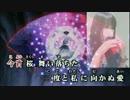 東方【零れ桜】トリプルオカリナで演奏してみた
