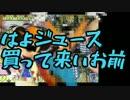 腐れ縁マスターズ 9.ヤメテクダサイハムタロサァン!