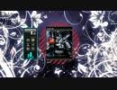【DTX】妖星乱舞 - arrange -
