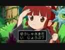【グルグル3rd】テキストジェスチャー