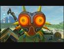 【ブレスオブザワイルド】試練の覇者を遊び尽くす【DLC編】♯55