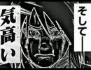 【週刊ジャンプ帝國】週刊少年ジャンプ32号を自由に語らせてくれ【2017】