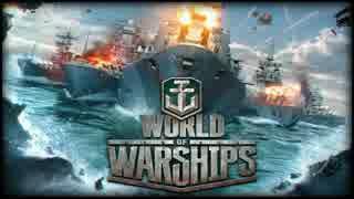 【実況】世界中の海戦を勝利に導く男達がいた part1