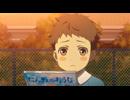 コンビニカレシ 第2話「皐月」