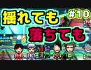 マリオカート8デラックス【スイッチ】4人