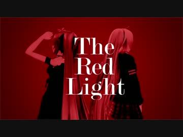 初音ミク&IA】The Red Light...