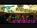 【小雨】絶対に笑ってはいけないプレゼン大会【ケツをスパンキング♡】