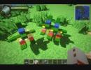 瑞雲とか、どうかな #Minecraft #JointBlock