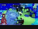 【東北きりたん解説実況】S+ハイカスゥ…のタッグマッチ part16