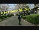 【あきほ】Heart Beats 【踊ってみた】 thumbnail