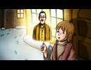 ピコ太郎のララバイラーラバイ Web限定版 第1話「マッチ売りの少女」