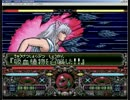 S級プレーヤーによる幽遊白書特別篇 縛りプレイ⑮妖狐蔵馬 2