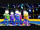 あの六つ子達がエイリアンエイリアンを踊ってみた。