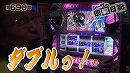 シーサ。の回胴日記_第690話[by ARROWS-SCREEN]