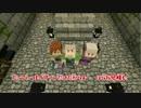 【露/普/南伊】僕と四角い世界と愉快な仲間たち_12【Minecraft】
