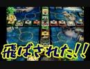 【実況】いたストSPフリープレイ DQ、FFの世界でも金持ちになる! Part.4