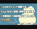No.73[コケコ編、私を待たせないで] ポケモンSM サンムーン