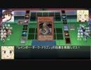 きんうさデュエル 第10羽 「決戦!妖仙獣vs宝玉獣」 その1