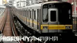 Higashiyamarbha【東山線×Akasagarbha】
