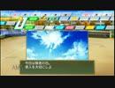 栄冠ナイン 2人雑談プレイ【桃+・足湯】 10