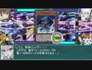 リリカルモンスターズセルフコラボ回 03 thumbnail
