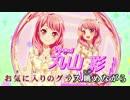【ニコカラHD】【BanG Dream!】しゅわりん☆どり~みん (Off vocal)[Full Ver.]