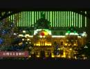 【中国旅行記】大連観光旅行、夜の中山広場・南満州鉄道株式会社跡他