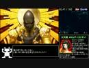 真女神転生ⅣFINAL RTA 12:56:52 (終末・絆ルート)part5/19