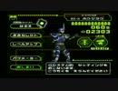 PS 仮面ライダーアギト G3-Xでプレイ